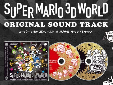 super mario 3d world sound track