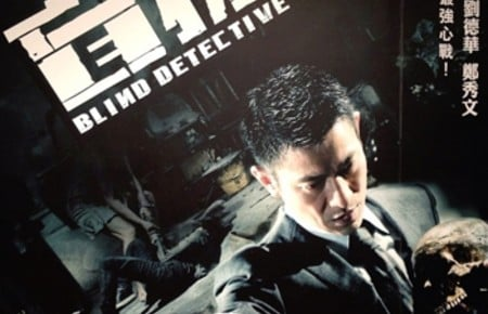Blind Detective Review [TIFF 2013]
