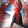 Scarlet Witch And The Vision Feature On New Captain America: Civil War Posters