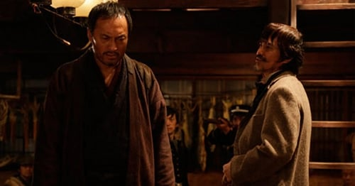 unforgiven 1 Watch Newest Trailer For Japan's Unforgiven Remake, Yurusarezaru mono