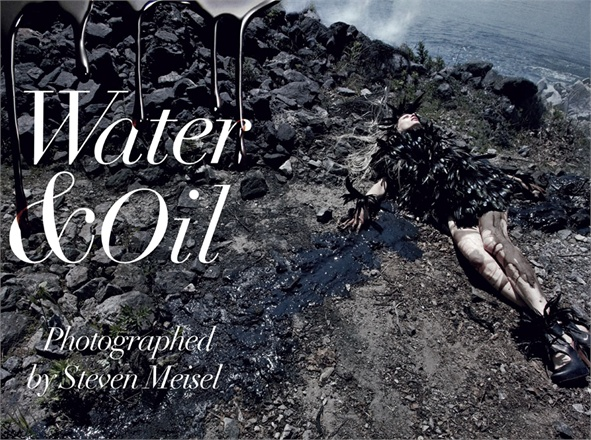 Vogue Makes Statement On BP Oil Spill