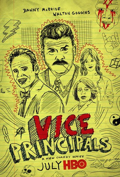 Danny McBride And Walton Goggins Are Unruly Vice Principals In New Trailer For HBO Comedy