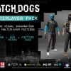 watch dogs special edition 4 100x100 Watch Dogs Gallery