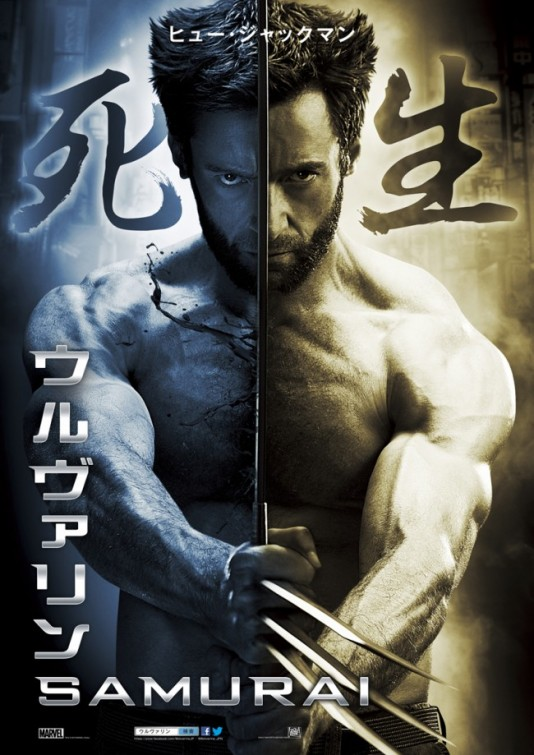The Wolverine Gets A New Japanese Poster